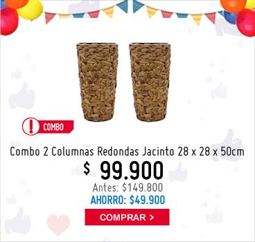 S lo internet 203 todos los productos for Jardineros ltda