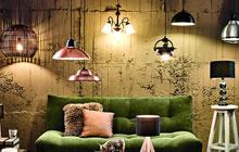 Cómo escoger lámparas decorativas